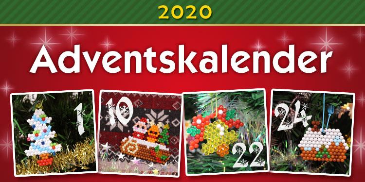 2020advent