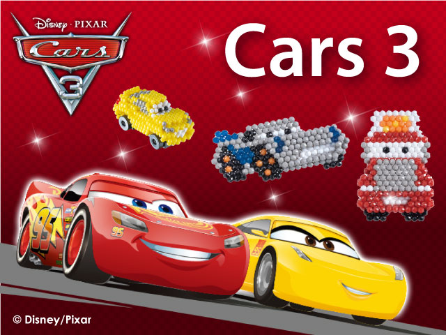 Aquabeads Cars3